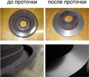 Проточка тормозных дисков в Красноярске